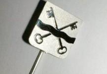 Gemeentewapen uitgevoerd als pin en speld!
